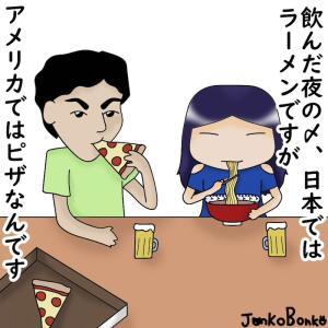 ニューヨークグルメ名物といえばピザ!お勧めピザジョイントとピッツェリア11店を紹介!