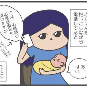 赤ちゃんのおなら