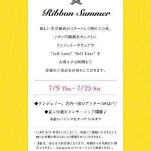 Ribbon Summer 2020