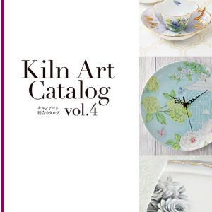 Hitomi Kirari生徒様にお知らせ★限定カタログ&NEWカタログ届きました