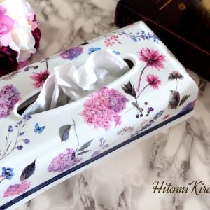 ポーセラーツ★紫陽花のCUTEなティッシュBOX
