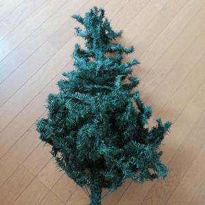 クリスマスツリーを手放す