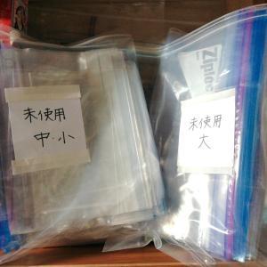 フードバッグ かさばらない収納法