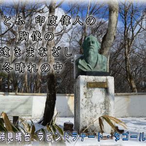 「軽井沢のラビンドラナート・タゴール記念像」