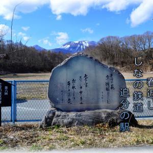 「軽井沢追分駅の歌碑」
