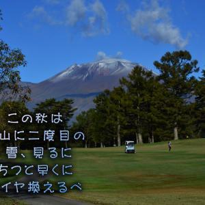 「淺間山に二度目の冠雪 (2020/10/25 )」