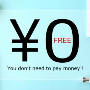 SBI証券、マネックス証券、楽天証券でVTI、VOO、VTなどの海外ETFの買付手数料が無料化!