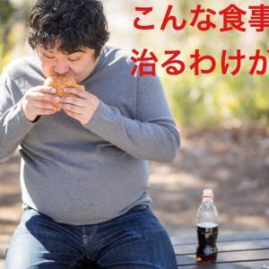 食事と運動は心の薬