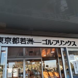 東京のリゾートゴルフ場