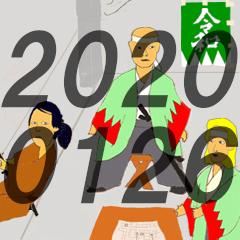 浅草のスマートボール専門店「三松館」閉店へ ファンに見送られ72年間の歴史に幕