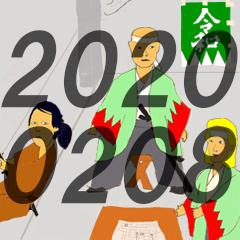 新型肺炎が影響、宿泊キャンセル9万人 静岡県内1~3月