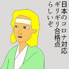 日本はギリギリ及第点 新型コロナ対応、検査で最低評価 英誌調査
