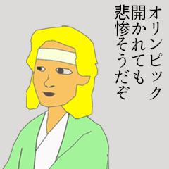 全国一斉、花火打ち上げ 「幻の五輪開幕日」