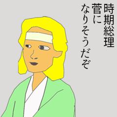 菅官房長官、総裁選へ出馬表明 安倍路線「しっかり継承」