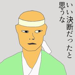 マスク拒否し「非科学的だ」と乗務員威嚇の男性客、関空行きピーチが新潟に着陸し降ろす
