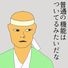 """7,000円のAndroid 10スマホが店頭入荷、軽量な""""Go edition""""を採用"""