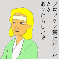 「ブロッケン禁止」鬼畜プレイでケンカ勃発「思い出のファミコン対戦ゲーム」