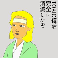 山口容疑者TOKIO復帰は完全消滅 松岡ら裏切る