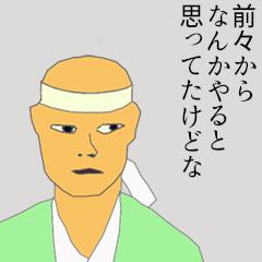 瀬戸大也、不倫報道で陳謝「大変不快な思いとご迷惑を…」/競泳