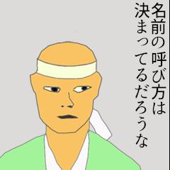 【ドラフト】巨人、育成6位で坂本勇人を指名 阿部2軍監督も笑い、登録名どうなる?