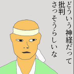 嵐〝試合中断騒動〟謝罪に中日は「恐縮」 直筆サインは「ナゴヤドームに飾る」