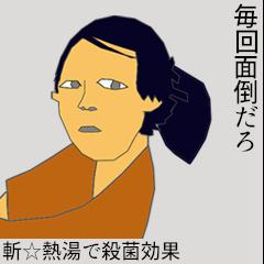 """ダチョウ倶楽部、久々に""""キス芸""""解禁 シールドありでも「できてうれしいよ!」"""