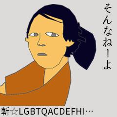 LGBTQ「平等法」、就任100日以内に成立目指す=バイデン氏