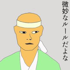 NHK、テレビ未設置者は届け出不要と修正