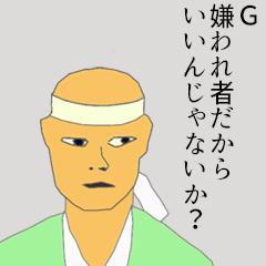 G、ソフトバンクに完敗。Gの逆転はあるのか?