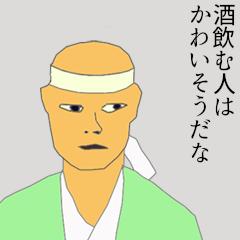 東海道新幹線、酒類の車内販売を当面休止 21日から