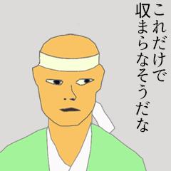 """【速報】小室圭さん """"解決金""""を渡して金銭トラブルを解決の意向"""