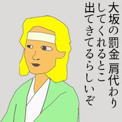 瞑想アプリ「Calm」が大坂なおみへの罰金を肩代わり|メンタルヘルス財団に寄付も