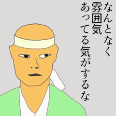 Koki,「恐怖の村」シリーズ第3弾「牛首村」で女優デビュー! 清水崇監督が太鼓判