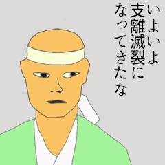 「東京五輪の感染拡大リスクは?」「誰の責任で開くの?」菅首相の回答は…