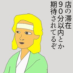 東京都、滞在90分以内など条件付きで酒類提供認める 時短は継続