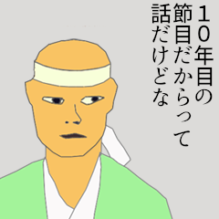 """BABYMETAL 結成10周年の区切りでライブを""""封印"""""""