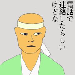 【横浜市長選】小此木八郎氏、政界引退を表明「もう選挙には立候補しない」 首相はメールで「ご苦労さま」