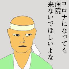 コロナ蔓延の中、強行開催のフジロックの人出、6割は緊急事態宣言中の東京から