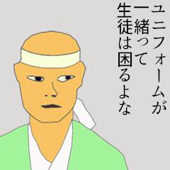 甲子園決勝『智弁対決』にネット騒然 「表も裏もジョックロックか」「ビジターユニフォームないの」