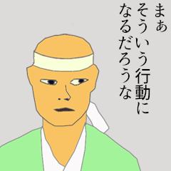 【独自】眞子さま、一時金辞退の意向…前例なく政府内で可否議論へ