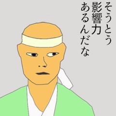 「キツめパーマ」と「ウルフカット」 平成っぽい懐かしのヘアスタイルが東京の若者に再流行しているワケ