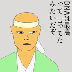 """RIZIN電撃発表""""キングカズ""""次男の孝太が大みそか格闘家デビュー「DNAは最高」"""