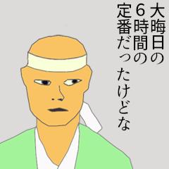 日本テレビ、大みそか15年放送の「笑ってはいけないシリーズ」休止 新コンセプト6時間生放送お笑い特番に