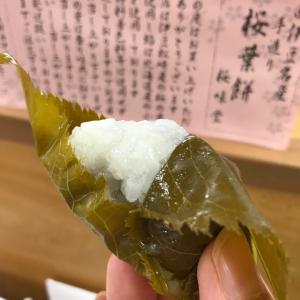 伊豆半島の西海岸@松崎町は「さくら葉」生産日本一の町!さくら葉もちを食べ歩き~!