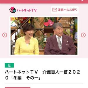 まもなく「Nらじ」ラジオでお話します18!18:30~NHKラジオ第1放送「Nらじ」