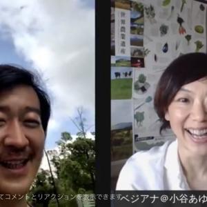 ポケットマルシェ(ポケマル)高橋博之さんの「歩くラジオ」でおしゃべりしてきました!アーカイブあり