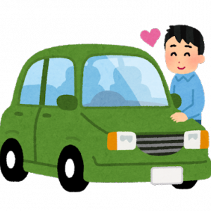 派遣社員の交通費事情、ガソリン代1キロ5円に驚き!