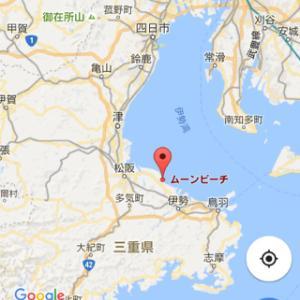 2016.9.25〜26 大淀海岸ムーンビーチキャンプ場