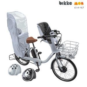 【電動自転車】ビッケモブddを2年半乗ってみての感想