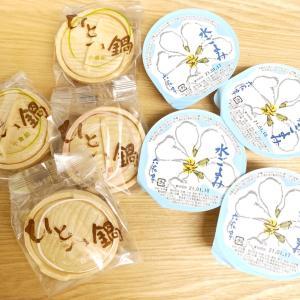 大好きな北海道のお菓子